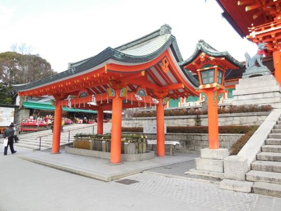 Kyoto – 6thFebruary