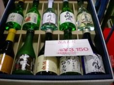 Sake - Tokyo