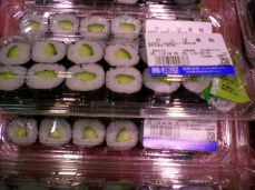Sushi at the supermarket - Tokyo