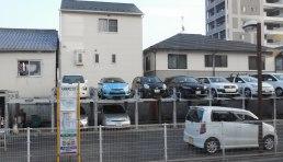 Clever solution for lack of carparks - Hiroshima