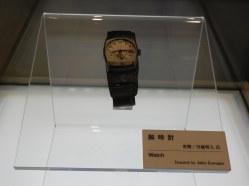 Peace Memorial Museum - Hiroshima