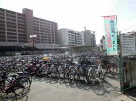 How anyone can locate their own bike is beyond me - Onomichi
