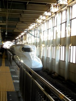Shinkansen (Bullet Train) - Hiroshima