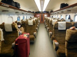 Inside the Shinkansen - Hiroshima