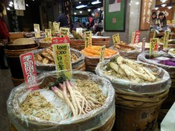 More strange food - Kyoto