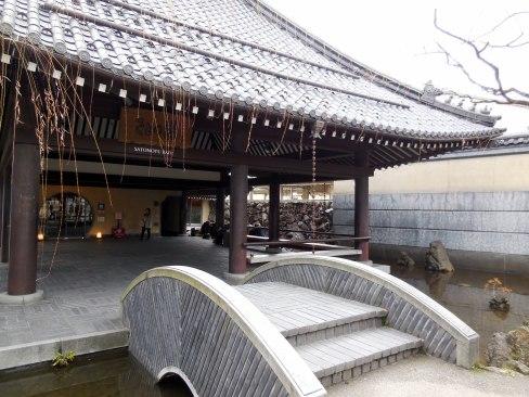 Satonoyu Bath House - Kinosaki