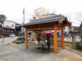 Hot spring drinking fountain - Kinosaki