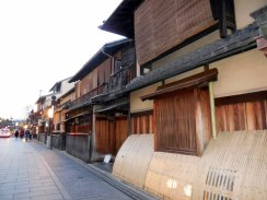 Looking for geisha in the backstreets of Kyoto