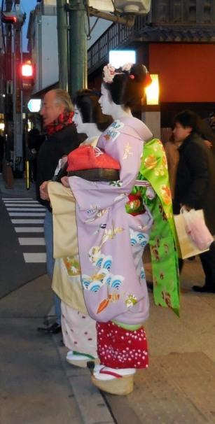GEISHA! - Kyoto