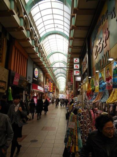 Osaka mall